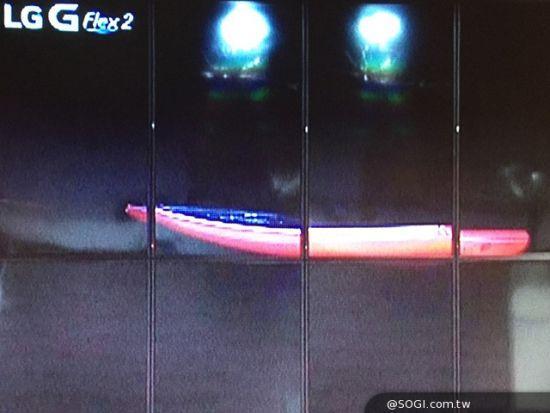 LG-G-Flex-2 (1)