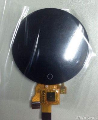 Meizu Blue Charm Watch