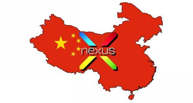 google nexus-china