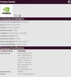 NVIDIA Shiled Tegra X1 2