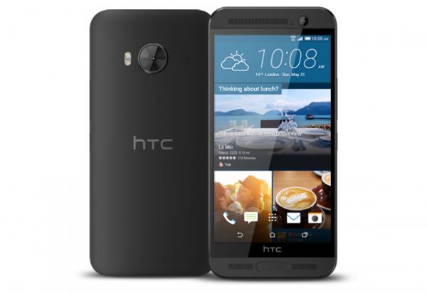 HTC-One-ME (2)