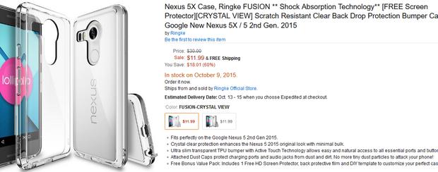 LG Nexus 5X cover su Amazon
