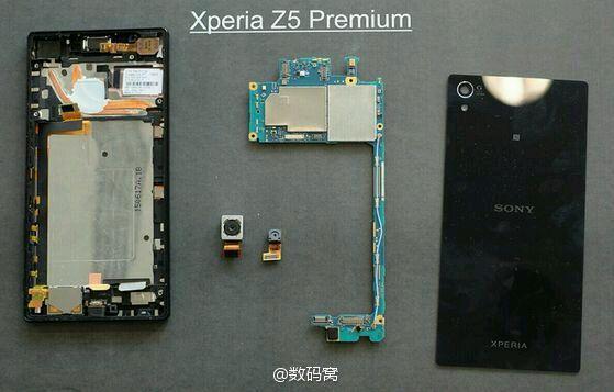 Sony-Xperia-Z5-Premium-Dual-Heatpipes-Thermal-Paste