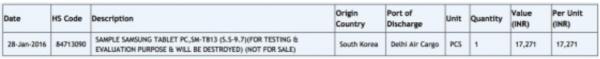 Zauba-listing-for-9.7-inch-SM-T813
