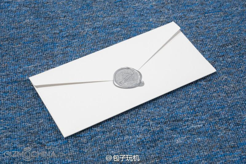 meizu-invite-02