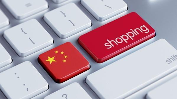 Dogana Gearbest Acquisto Cina