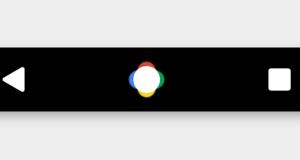 Android N nuova barra di navigazione