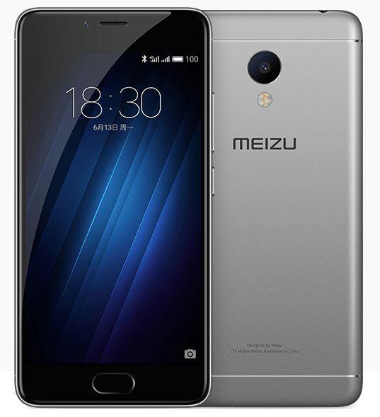 Meizu M3S (1)