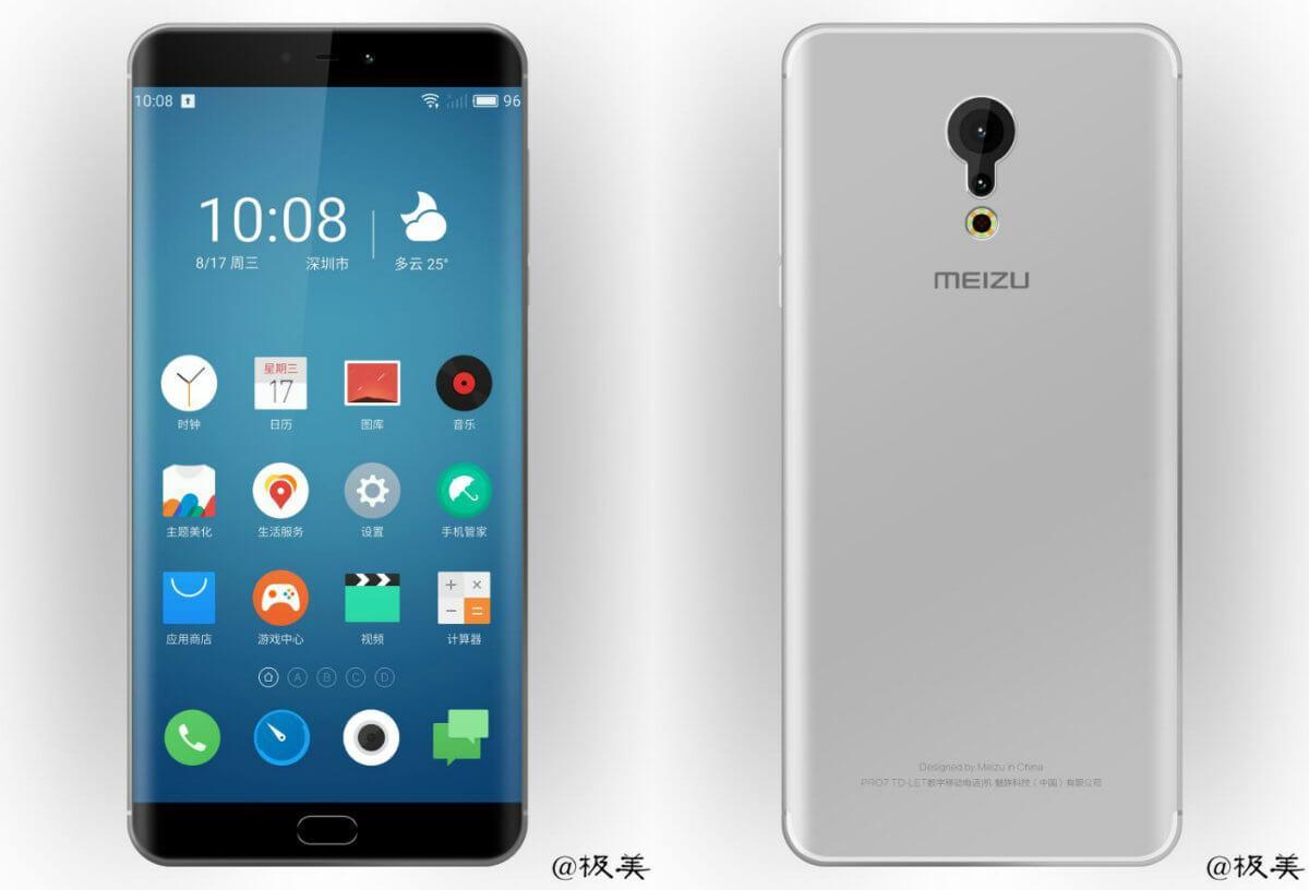 Meizu-PRO-7-leak_663