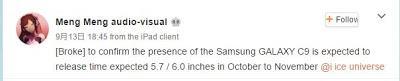 Samsung Galaxy C9 indiscrezioni lancio