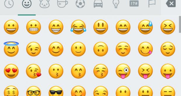 WhatsApp Beta nuova emoji iOS 10