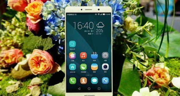 Huawei Mate 9: zoom ottico 4x e prezzo stellare