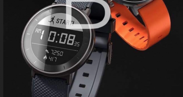 Huawei Fit ufficiale, nuovo smartwatch per il fitness