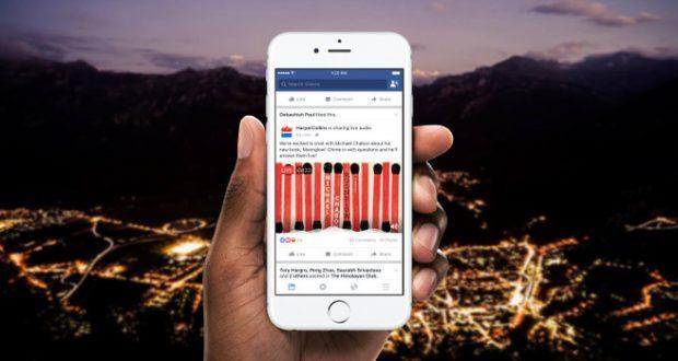 Su Facebook possiamo aggiungere il colore di sfondo ai post