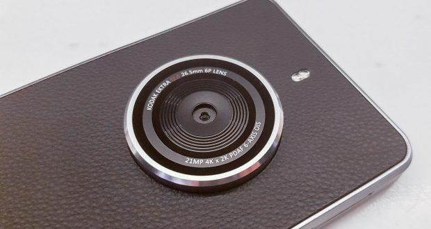 Kodak Ektra sarà disponibile dal 9 dicembre a meno di 500€
