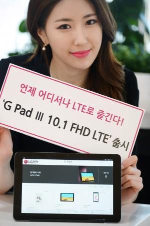 lg-g-pad-iii-10-1-1