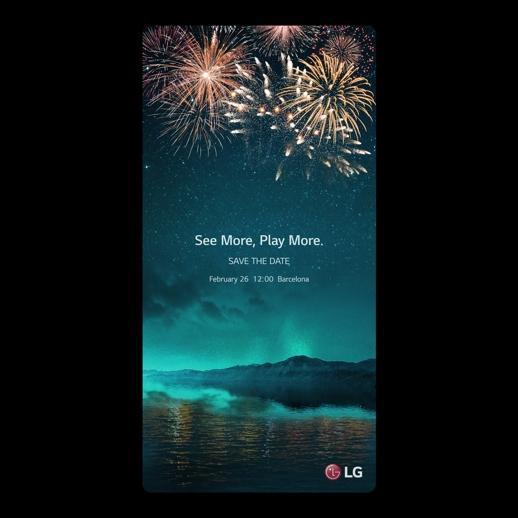 LG G6 sarà presentato il 26 febbraio: è ufficiale
