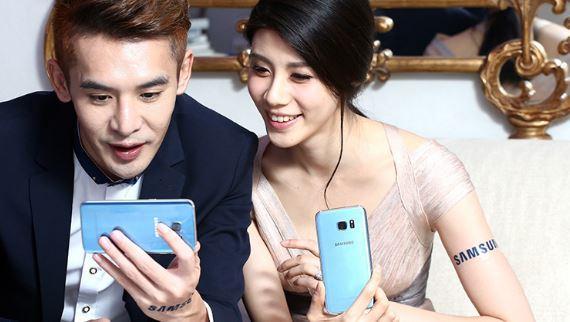Galaxy S7: alcuni utenti ricevono Android N 7.0