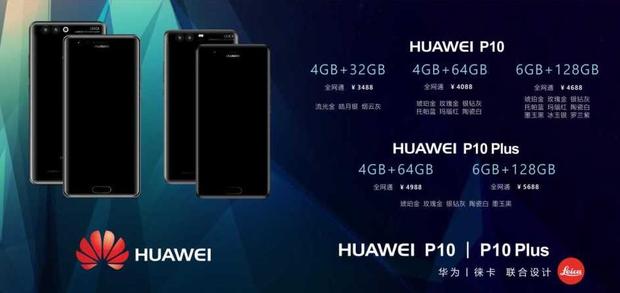 Huawei P10 e Huawei P10 Plus