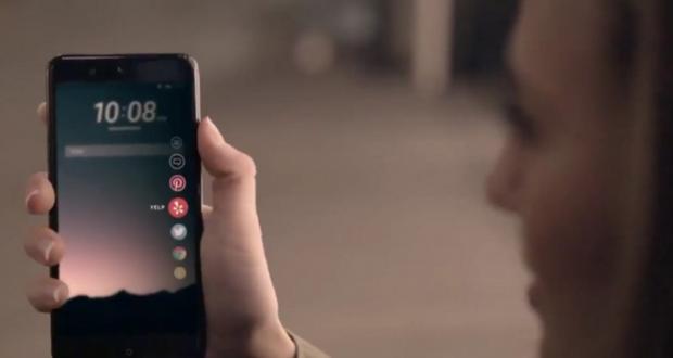 HTC U: Abbiamo la data di presentazione
