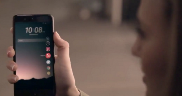 HTC U 11 in uscita l'11 Maggio in 5 diverse colorazioni!