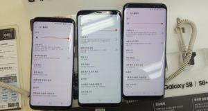Samsung Galaxy S8 display rosso