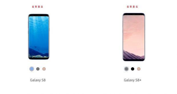 Scanner iride non si inganna così facilmente — Samsung