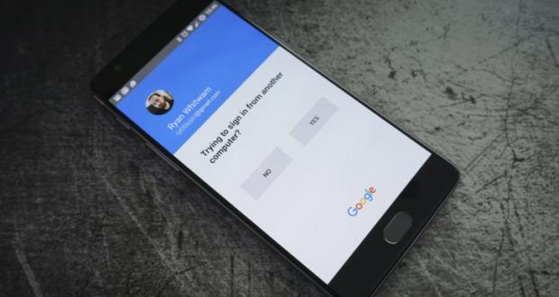 Google autenticazione a due fattori (1)