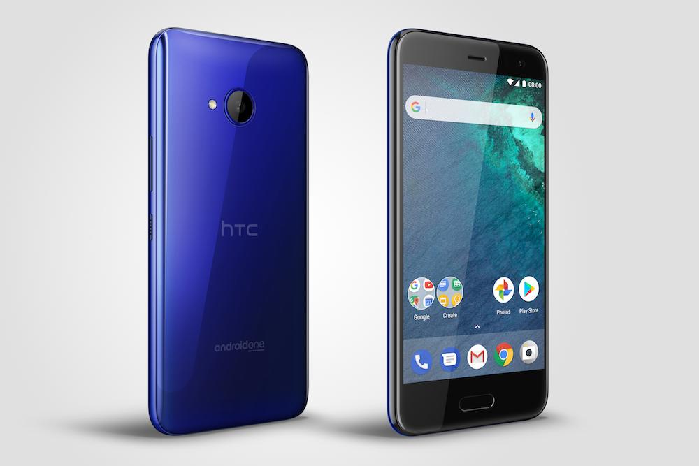 HTC U11+ e HTC U11 Life presentati ufficialmente | Android ...