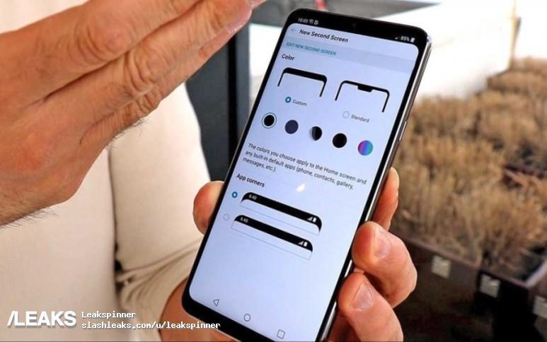 LG G6: il roll-out dell'aggiornamento ad Android 8.0 Oreo partirà lunedì