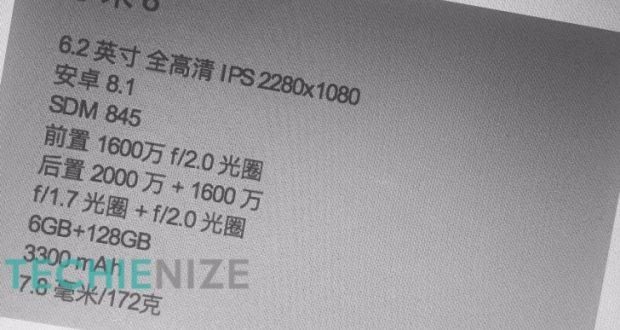 La tecnologia Xiaomi ora è disponibile anche in Italia