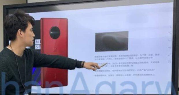 OnePlus 5G