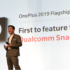 OnePlus Qualcomm Snapdragon 855