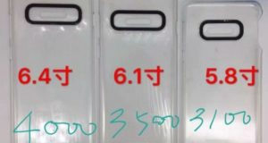 Samsung Galaxy S10 batteria