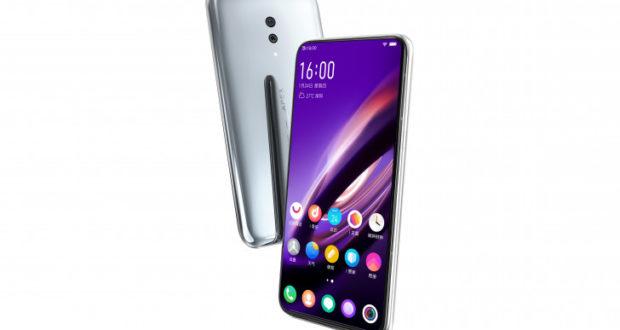 VIVO APEX 2019 concept phone
