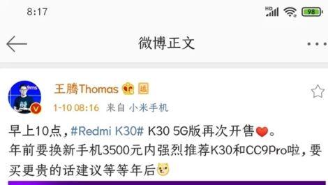 Xiaomi Mi 10 dettagli