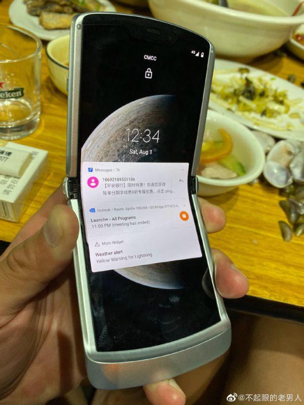 Motorola Razr (2020) 5G