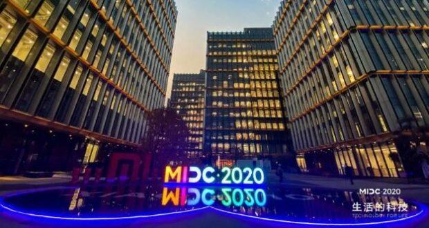 Xiaomi Mi Developer Conference 2020 MiDC