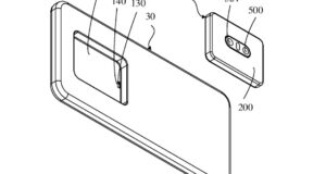 OPPO brevetto smartphone fotocamere modulari