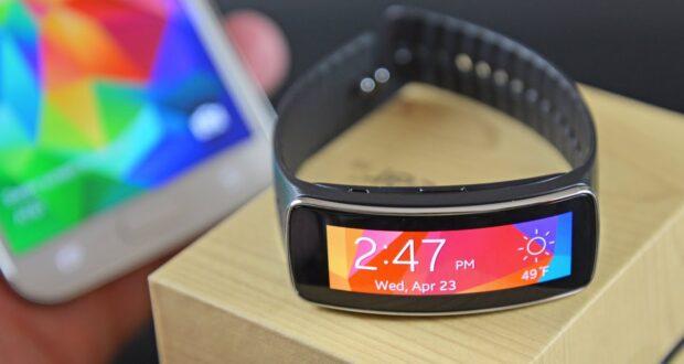 Samsung Gear Fit fine supporto 2021