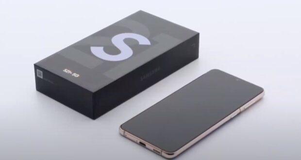 Samsung Galaxy S21 confezione