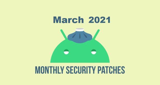 Patch di sicurezza marzo 2021