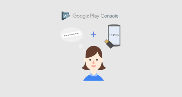 Google Play Console 2FA
