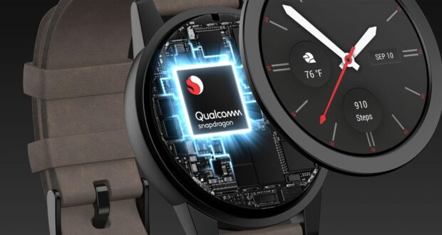 qualcomm_snapdragon_wear_cover_2