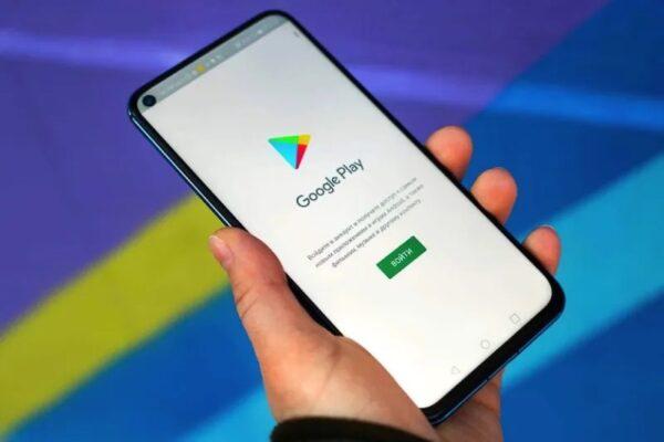 Google Premier Device Program