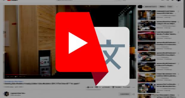 YouTube Google Traduttore
