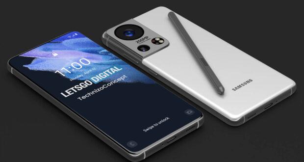 Samsung Galaxy S22 concept